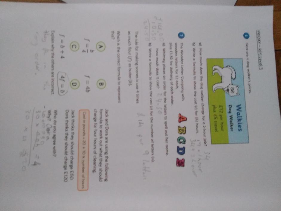 KP - great reasoning skills