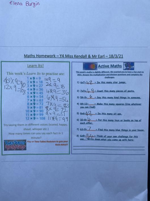 Super recall of your times tables!