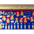 We have been making Shape Christmas Trees using 2D shapes.