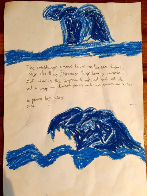 Sebby Wave Poem