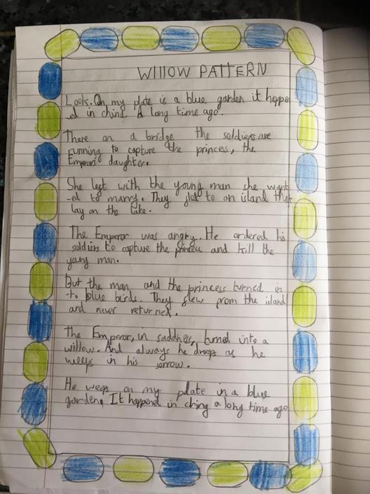 Hamid's fantastic poem!