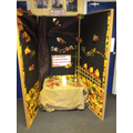 Our entrance display
