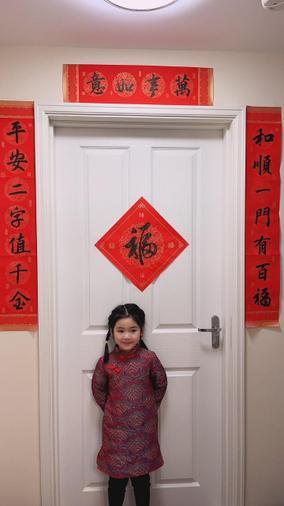 Renee celebrating Chinese New Year