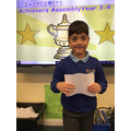 Reader of the Week