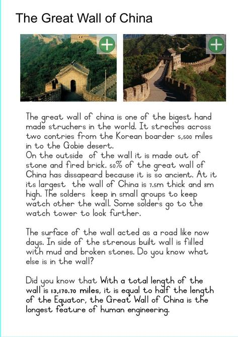 Danny P's research on The Great Wall of 🇨🇳