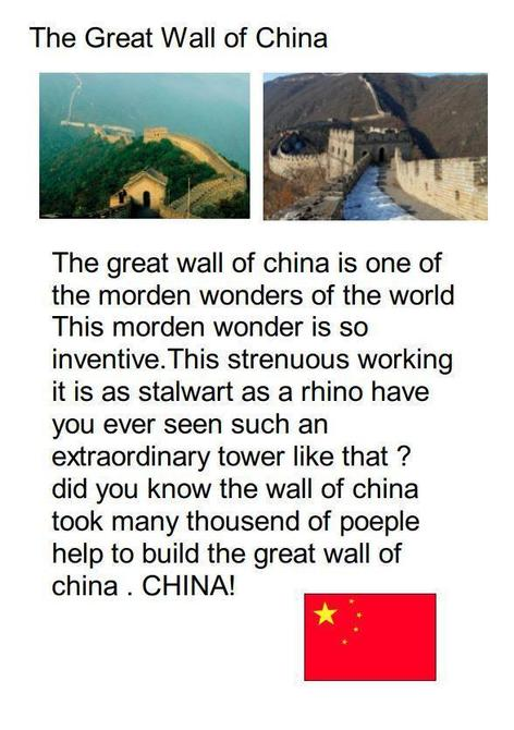 Great Wall of China - final piece by Railey!