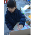 Designing and Making Trolley Outside