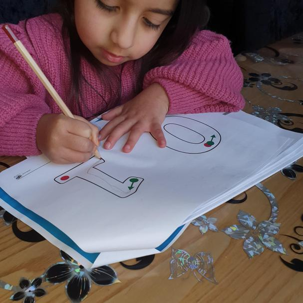What super number formation from Zahraa