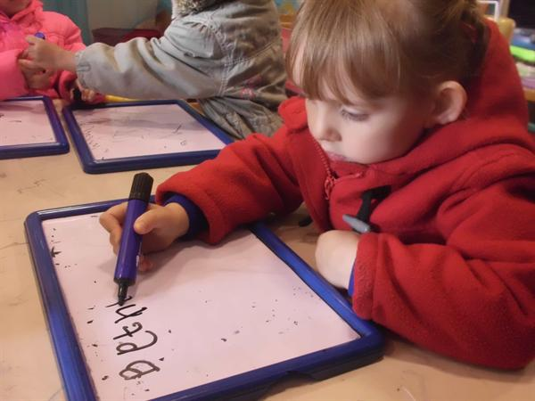 Beth is a superstar at writing her own name.