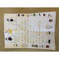 Lola's fantastic writing!