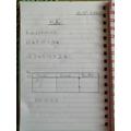 Emilia's Maths 1.jpg