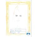 Miss Wilkinson - Year 6