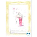 Miss Waldron - Year 1