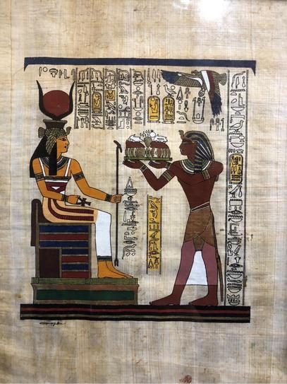 Real-life hieroglyphics