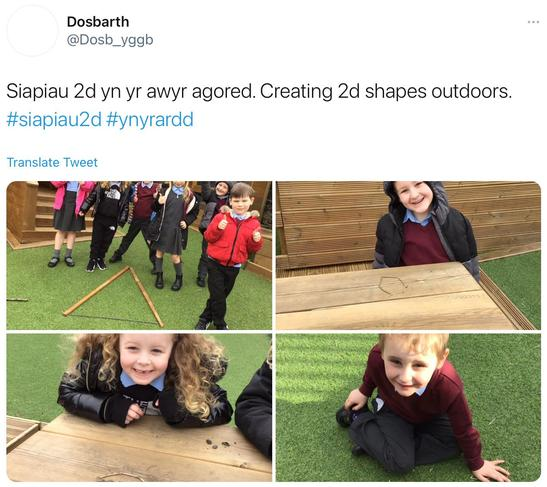 2D shapes outdoors