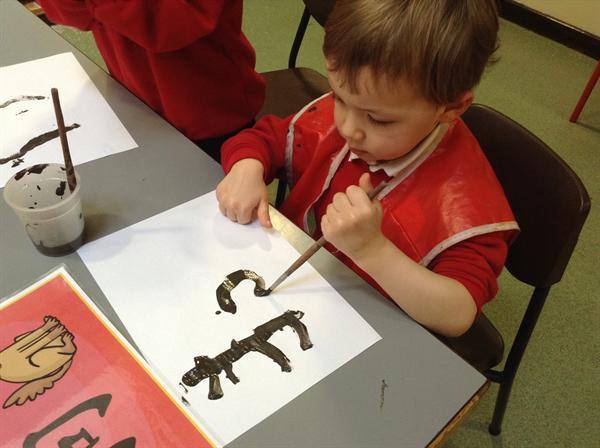 Painting Chinese Characters