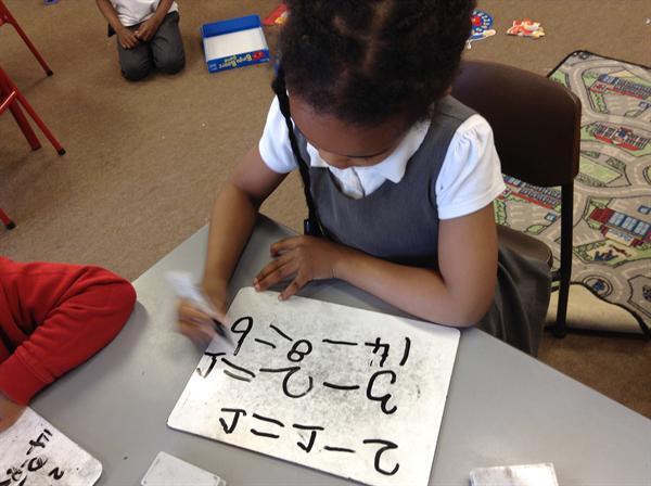 Recording our subtraction sentences.